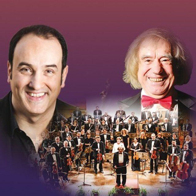 "Filarmonica ""Jora"" Ovidiu Balan conductor <br /> Giulio Tampalini guitar"